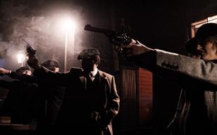 Peaky Pistols